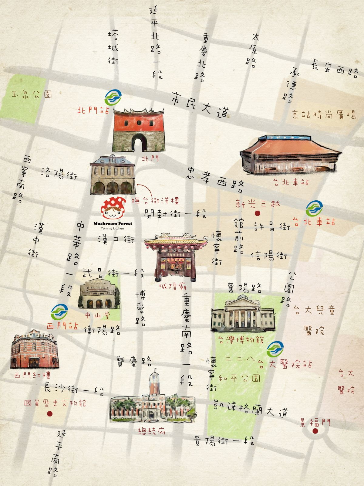 開封街地圖